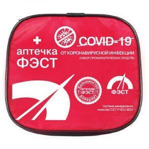 Аптечка ФЭСТ от коронавирусной инфекции (набор семейный) футляр-сумка (арт.1936)