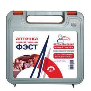 Аптечка ФЭСТ автомобильная пластиковый футляр 205х205х70 (арт.2125)